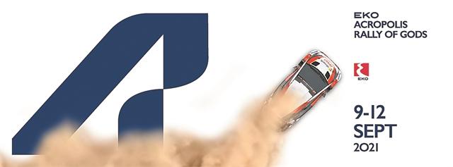 Το «ΕΚΟ Acropolis Rally» επιστρέφει στο Παγκόσμιο Πρωτάθλημα Ράλλυ με Μεγάλο Χορηγό την ΕΚΟ | tovima.gr