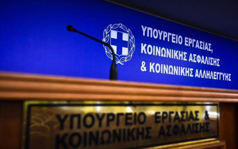 Αναστολή συμβάσεων – Ξεκίνησαν οι δηλώσεις Οκτωβρίου – Ποιους εργοδότες αφορά | tovima.gr