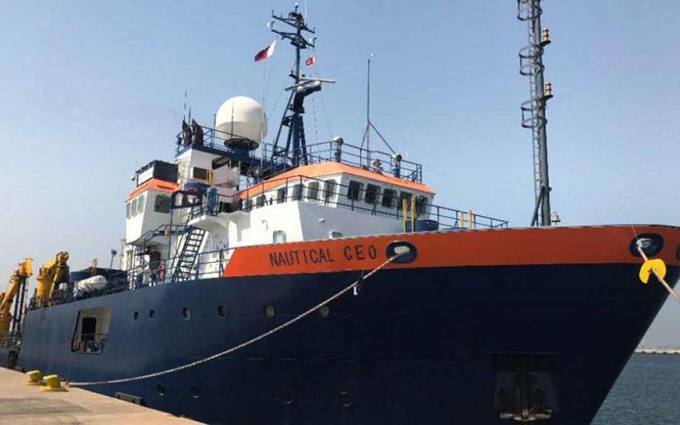 Εκτός ελέγχου η Τουρκία – Νέα παρενόχληση του ερευνητικού Nautical Geo στην Κύπρο   tovima.gr