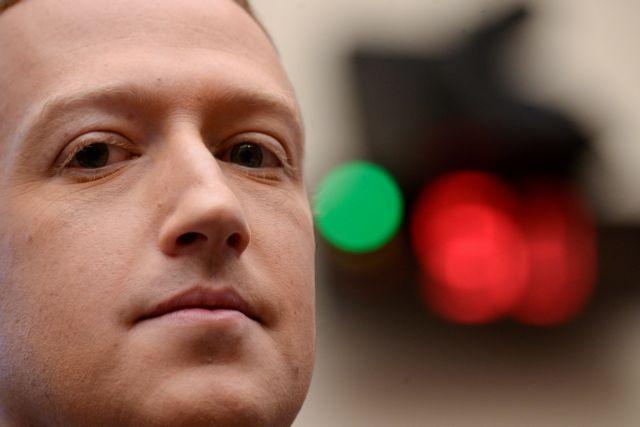 Facebook – Κατρακύλησε η μετοχή στη Wall Street | tovima.gr