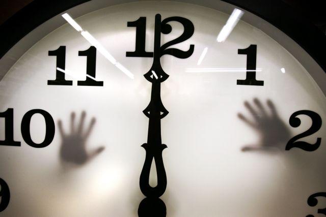 Αλλαγή ώρας – Θα γυρίσουμε τέλη Οκτωβρίου τους δείκτες μία ώρα πίσω ή όχι; | tovima.gr