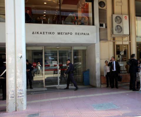 Μεταφορά δικαστηρίων Πειραιά – Στη Διαύγεια η διακήρυξη για αγορά νέου κτιρίου | tovima.gr