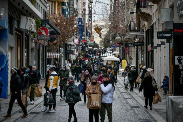 Ακρίβεια και πανδημία απειλούν την επιστροφή στην ομαλότητα – Τα επόμενα βήματα της κυβέρνησης | tovima.gr