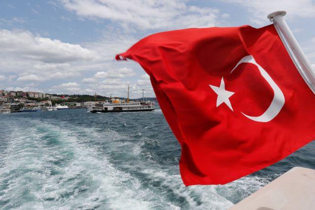 Τουρκία – Με παράνομη NOTAM «δεσμεύει» το κεντρικό Αιγαίο για ασκήσεις έρευνας και διάσωσης | tovima.gr
