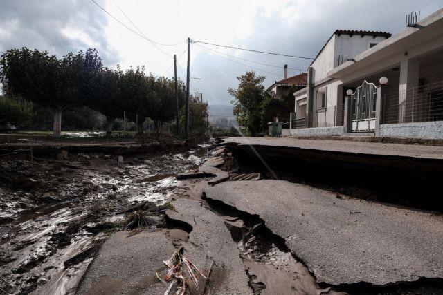 Η έρημη γη, το δημογραφικό και οι φυσικές καταστροφές | tovima.gr