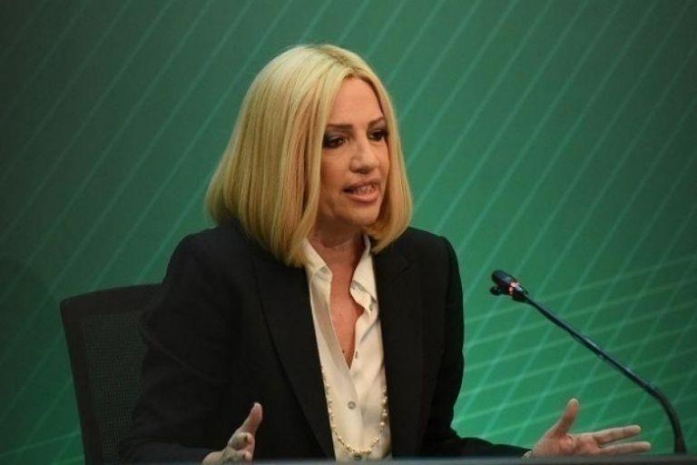 KINAL leader Fofi Gennimata withdraws from party leadership race for health reasons   tovima.gr