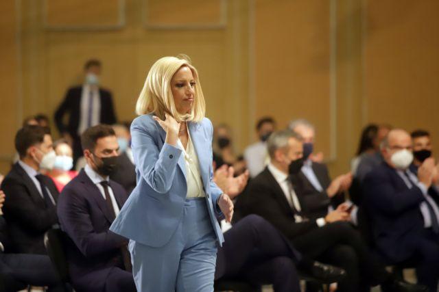 ΗΦώφη δεν θα είναι υποψήφια για την ηγεσία του ΚΙΝΑΛ   tovima.gr