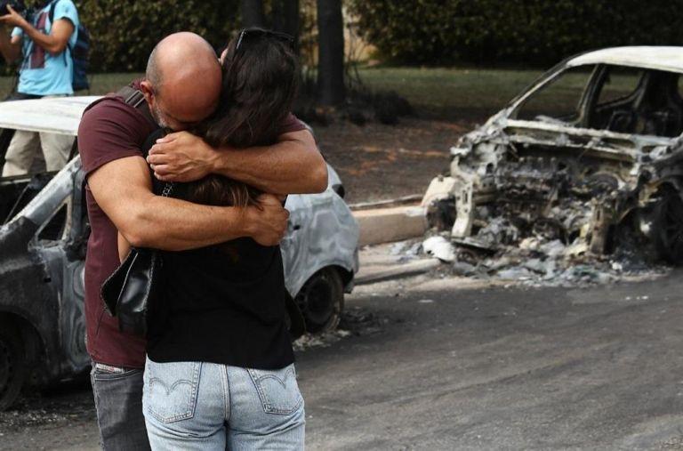 Μάτι – Ολη η εισαγγελική πρόταση για τις τραγικές παραλείψεις | tovima.gr