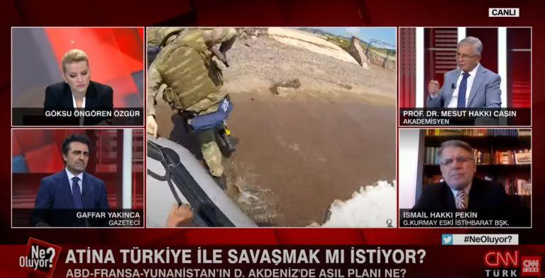 Σε επικίνδυνες ατραπούς η Τουρκία – «Αιτία πολέμου» η μη αποστρατιωτικοποίηση των ελληνικών νησιών λέει σύμβουλος του Ερντογάν   tovima.gr