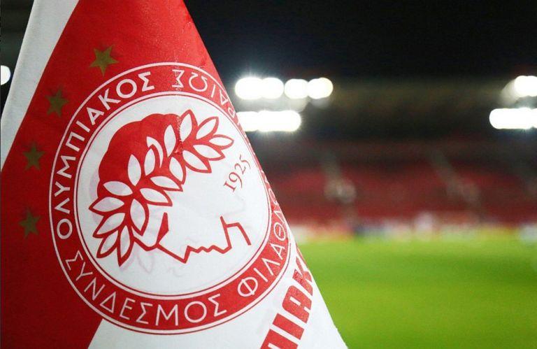 Καταθέτει σήμερα την έφεση για την ποινή με τον ΠΑΟΚ ο Ολυμπιακός – Τι θα υποστηρίξει | tovima.gr