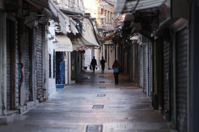 Προϋπολογισμός – Δόθηκαν 10 δισ. σε μικρομεσαίες επιχειρήσεις κατά την πανδημία | tovima.gr