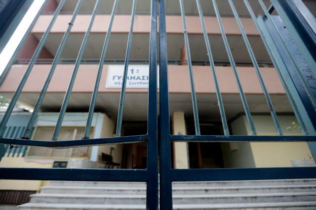 Κακοκαιρία «Μπάλλος» – Κλειστά τα σχολεία της Αττικής που λειτουργούν απόγευμα και βράδυ | tovima.gr