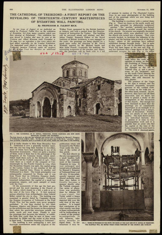 Μετατράπηκε σε τζαμί η Αγία Σοφία Τραπεζούντας | tovima.gr
