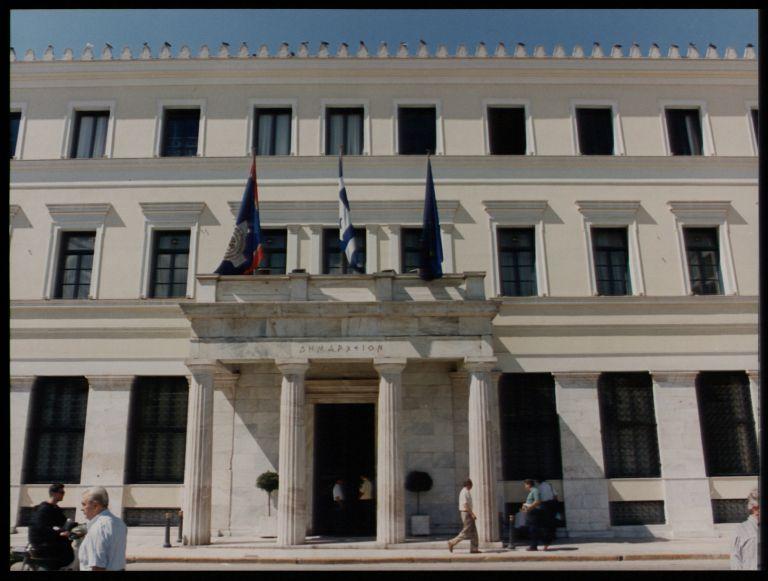 Συγκροτήθηκε το Παρατηρητήριο για τα οικονομικά των Δήμων | tovima.gr
