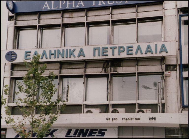 Σε πτώση η κερδοφορία των ΕΛΠΕ λόγω διεθνούς συγκυρίας | tovima.gr