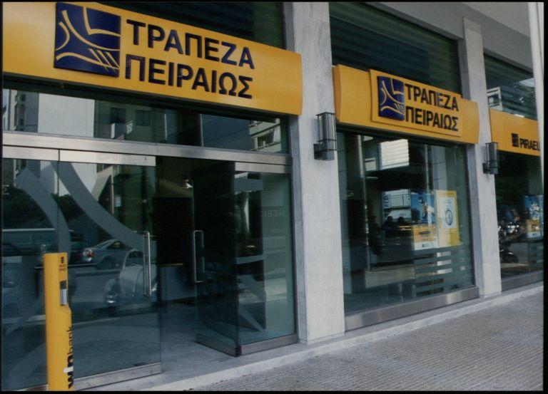 Με 6,2% η Paulson στην Τράπεζα Πειραιώς   tovima.gr