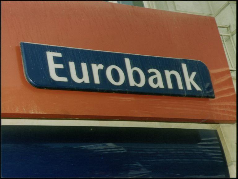 Eurobank: Ανοίγει ο δρόμος για συμφωνία για το δημοσιονομικό κενό | tovima.gr