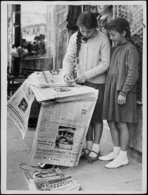 Ο πολιτισμός της εφημερίδας | tovima.gr